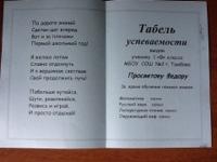 20120604-212643.jpg